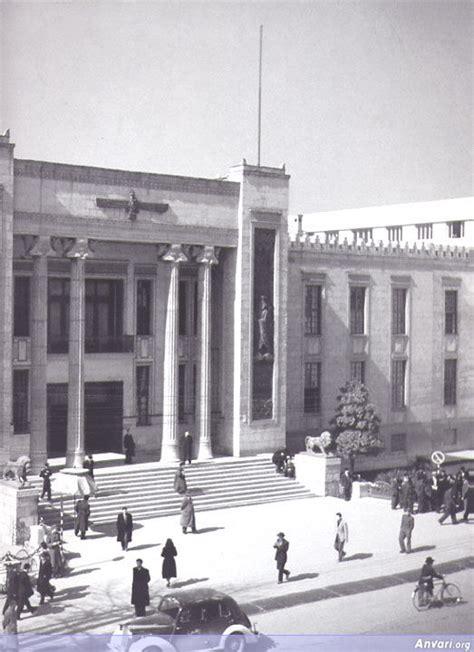 bank melli iran bank melli 1946
