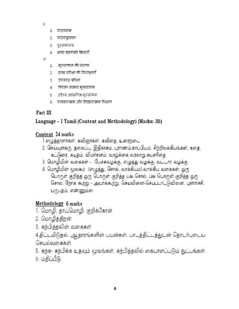 layout telugu meaning blueprint meaning in telugu image collections blueprint