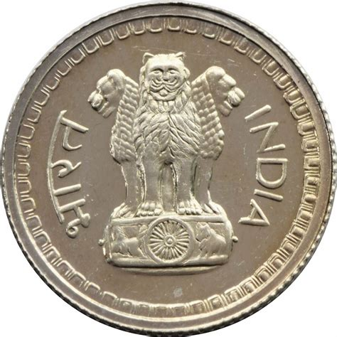 indian coin numista 25 paise india numista