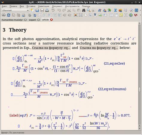 latex tutorial texshop работа в latex текстовые редакторы latex