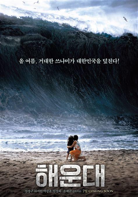 film tentang kiamat hollywood film tsunami dari korea nabilaworld s blog