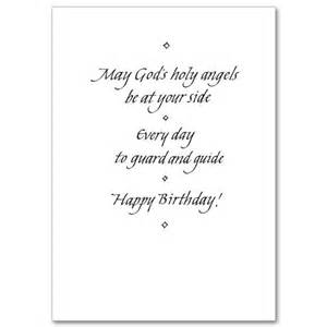 text birthday card gangcraft net
