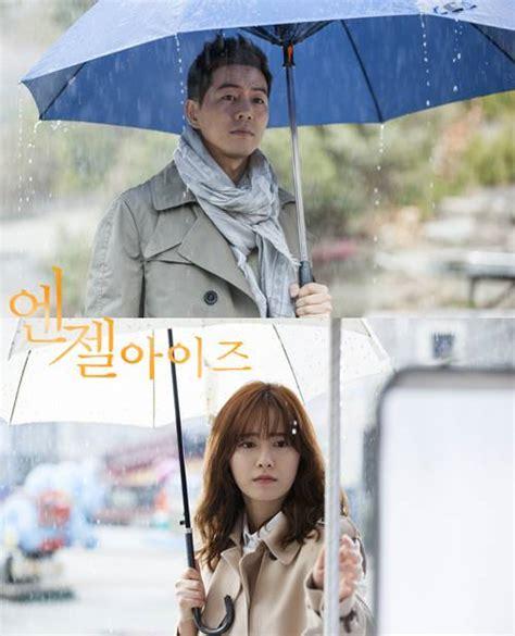 film drama korea angel s choice angel eyes korean drama 2014 엔젤아이즈 hancinema