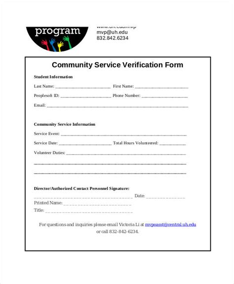 community service form template community service verification form template templates data