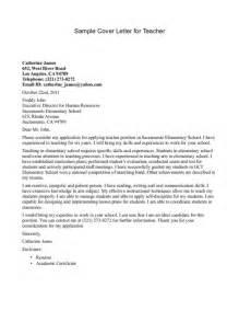 sle tutor cover letter best part time resume for teachers sales lewesmr
