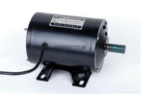 godrej single phase induction motor single phase induction motor yl madi china manufacturer motors electronics