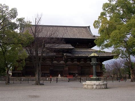 Rinn Toji Kyoto Japan Asia picture toji temple