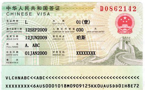 people to people visa countdown to shanghai disneyland 5 things to know when