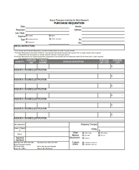 Purchase Requisition Template Excel excel form template 6 free excel document downloads