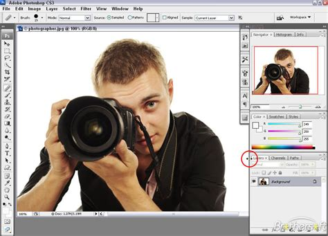 full version of adobe photoshop for windows 7 free download software s for pakistan free download adobe photoshop cs3