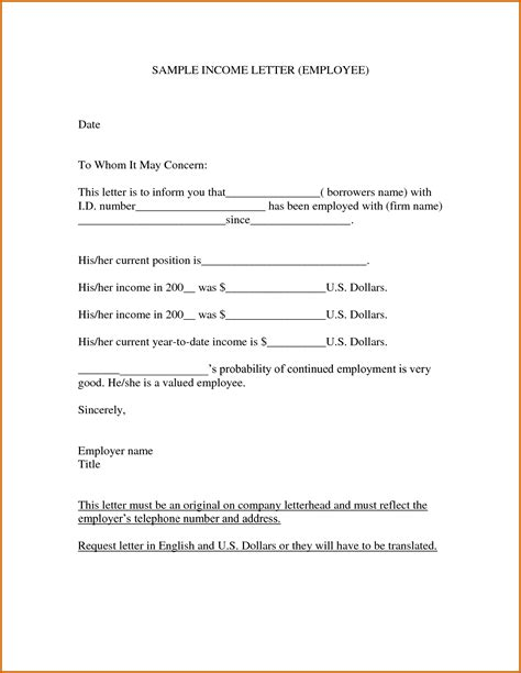 11 income proof letter sle lease template