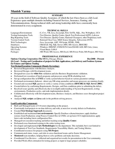 resume skills examples for college students embersky me