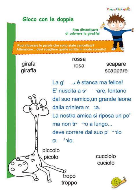 parole con lettere doppie esercizio d italiano sulle doppie scuola primaria