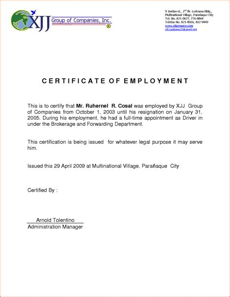 Certification Letter For Employment Sample Employment Certification Related Keywords Amp Suggestions