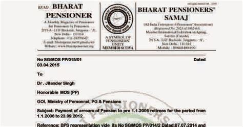 payment of arrears of pensions to pre 2006 pensioners we pensioners samaj payment of arrears of pension to pre 1