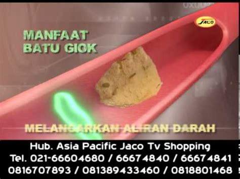 New Neck Cushion With Mp3 Bantal Alat Pijat Leher sandal kesehatan sandal kesehatan kozui doovi