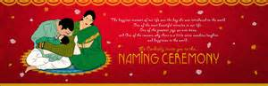 invitation format for naming ceremony hindu barasala invite all invitations telugu invitations