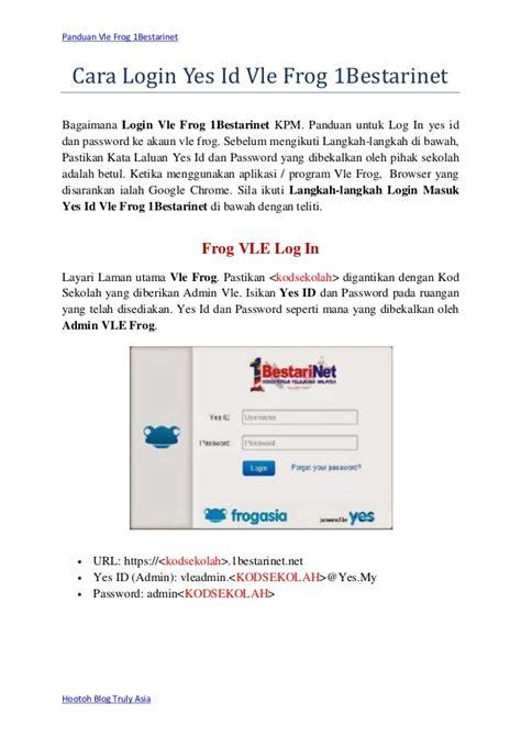 home design login frog 1 bestari net login ask home design