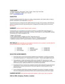 Career Objective Resume Exles by Exle Of A Career