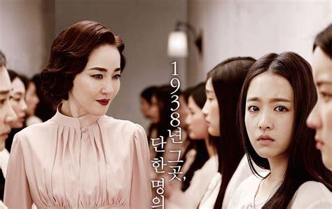 film korea misteri review film korea the silenced 2015 misteri hilangnya