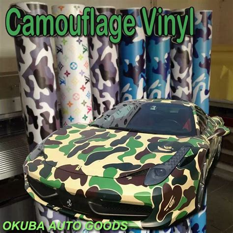 Stiker Camo Camouflage 258 hydrographic camo vinyl graphics camouflage vehicle