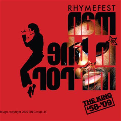 black mirror love song man in the mirror 2 0 mixtape dngr music