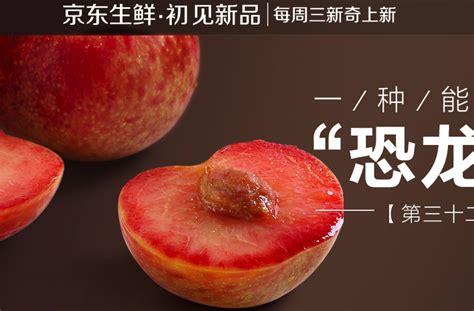 alibaba yiguo jd vs alibaba the war for china s fresh food 183 technode