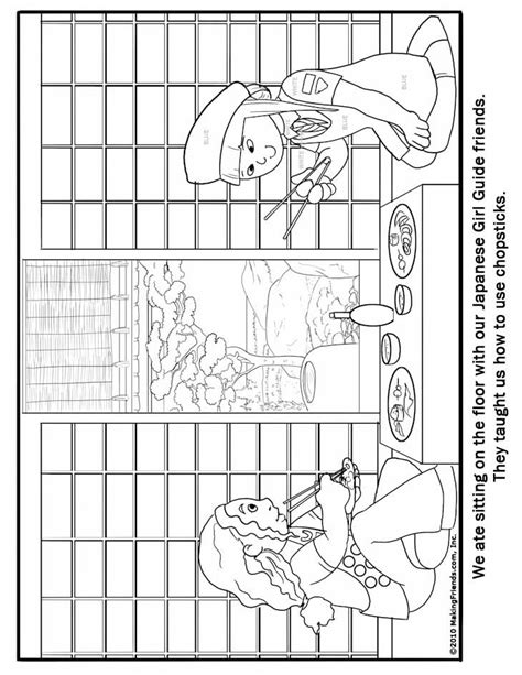 Japanese Girl Guide Coloring Page Guide Coloring Pages