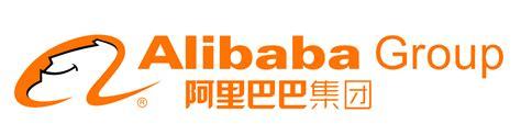 alibaba logo top 5 brute force attacks the merkle