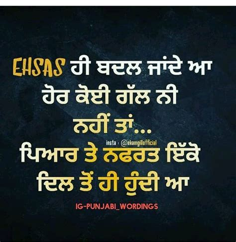 punjabi sad quotes 769 best world best punjabi thoughts images on pinterest