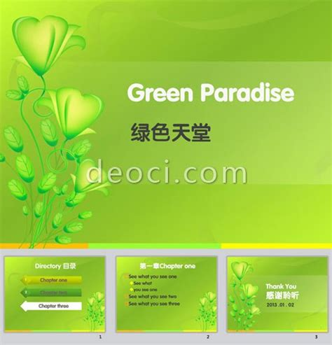 green paradise floral ppt design template the pptx files