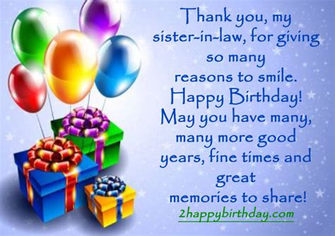 Happy Birthday Wishes For Siblings Top Birthday Wishes Greeting For Sister In Law