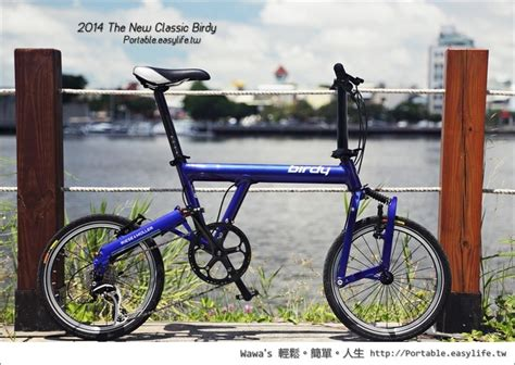 Birdy New Classic By Delcell by 2014 The New Classic Birdy 綠色工廠