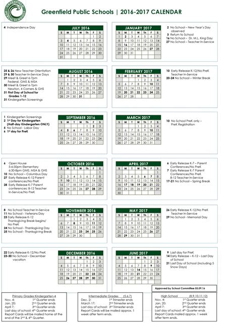 academic calendar templates 2018 15 2017 16 calendar printable 2018 calendar printable