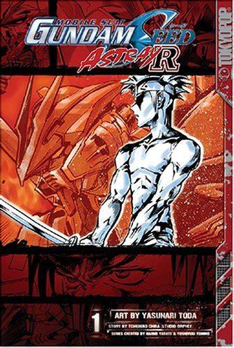 Gundam Seed Astray R Volume 2 gundam seed canada