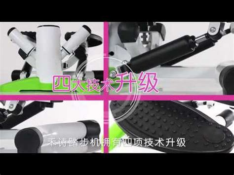 Slimming Stovepipe Fitness Equipment silent multifunction rope swing stepper machine fitness slimming equipment stovepipe