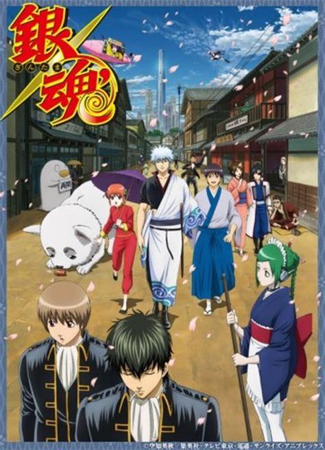 Cd Spyair Genjou Reguler Edition gintama ending 1 samurai some like it