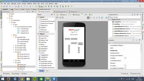 android studio layout for tablet android how do i make 6 buttons aligned and same size