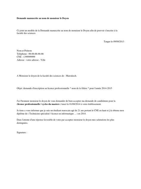 Exemple De Lettre De Demande D Inscription Universitaire Demande Manuscrite Au Nom De Monsieur Le Doyen
