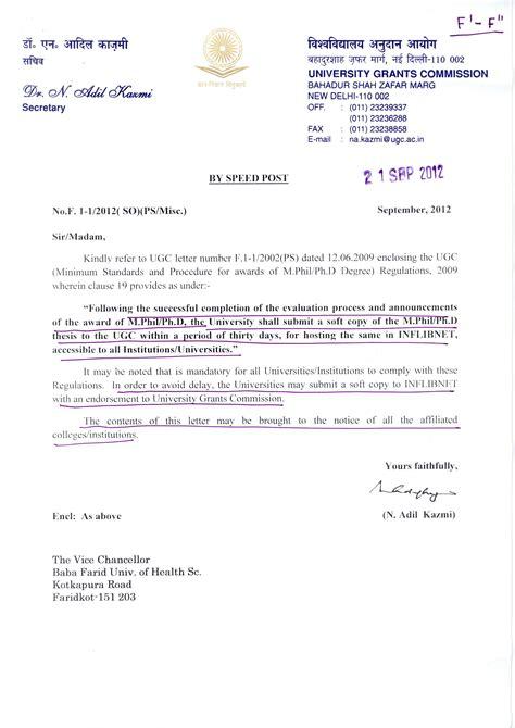 Hamilton College Acceptance Letter College Admissions Letter