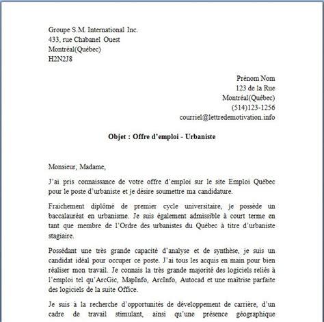 Pr Sentation Lettre De Demande D Emploi t 233 l 233 charger une lettre de demande d emploi gratuit