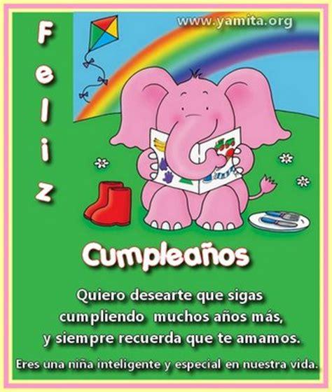 imagenes con frases que digan feliz cumpleaños imagenes de cumplea 241 os imagenes de cumplea 241 os con frases