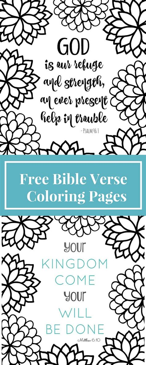 printable biblical quotes for it is by grace bible verse coloring page printables