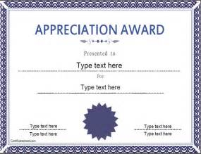 appreciation award templates memorial day education certificate appreciation award
