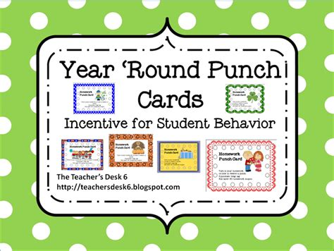 bathroom punch pass card template the s desk 6 two for tuesday