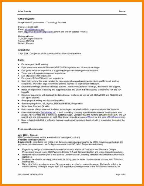 resume format download in word document oyle kalakaari co