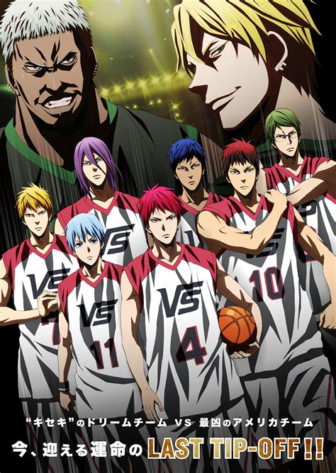 film anime game le film anime kuroko no basket last game en teaser vid 233 o
