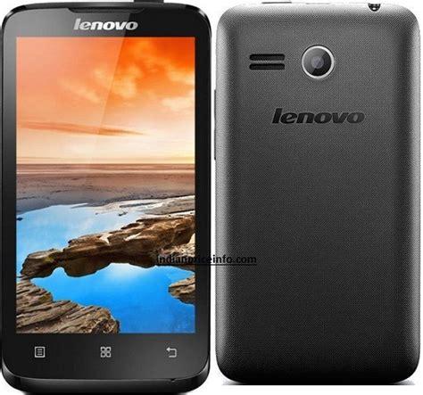 Baterai Hp Lenovo A269i harga lenovo a316i desember 2017 spesifikasi lengkap
