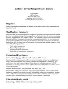 customer service manager resume sle recentresumes