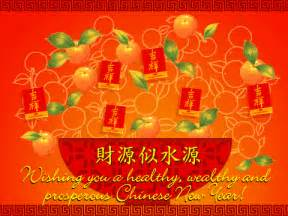 chinese new year 2012 year of dragon the wondrous pics